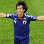 Saudi Arabia 0-5 Japan – Match Highlights