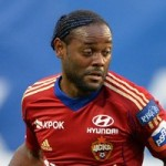 Vagner Love Joins Chinese Super League Side Shandong Luneng