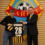 Andrey Arshavin 1